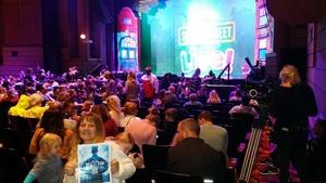 Lana attended Sesame Street Live! Make Your Magic - Early Performance on Oct 28th 2018 via VetTix