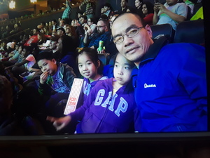 sheng attended PBR - Unleash the Beast on Jan 4th 2019 via VetTix