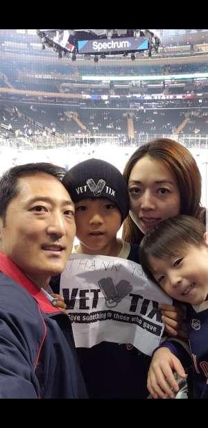 Ryu attended New York Rangers vs. Toronto Maple Leafs - NHL on Feb 5th 2020 via VetTix