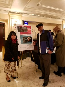 Erwin attended Jazz - Bill Charlap Trio and Cecile Mclorin Salvant - Live in Concert on Mar 9th 2018 via VetTix